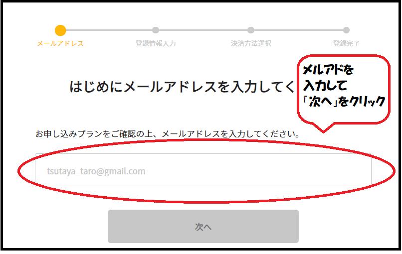 チェリまほ無料動画スピンオフドラマ登録方法