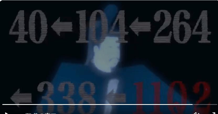 先生を消す方程式1話予告動画での数式で伏線画像